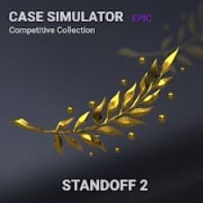 Кейс Симулятор для Standoff 2 на Android